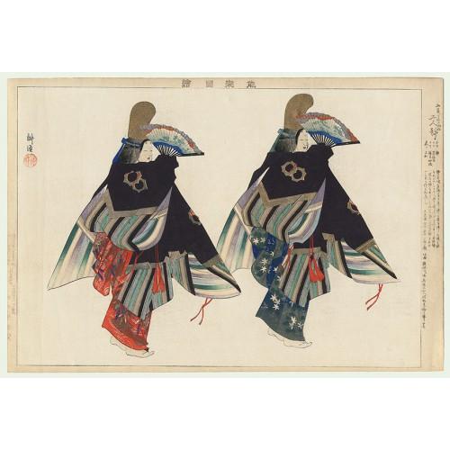 Futari Shizuka