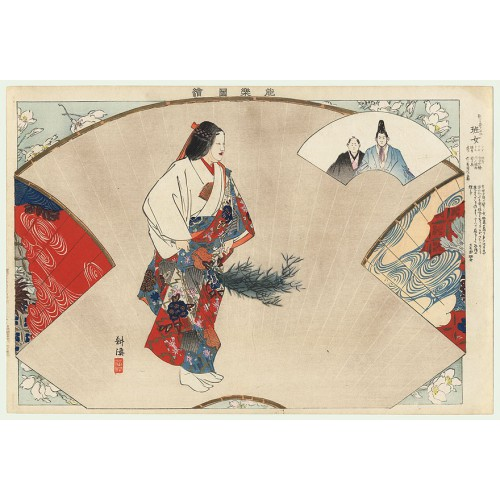 estampes japonaises Kogyo Tsukioka Hanjo