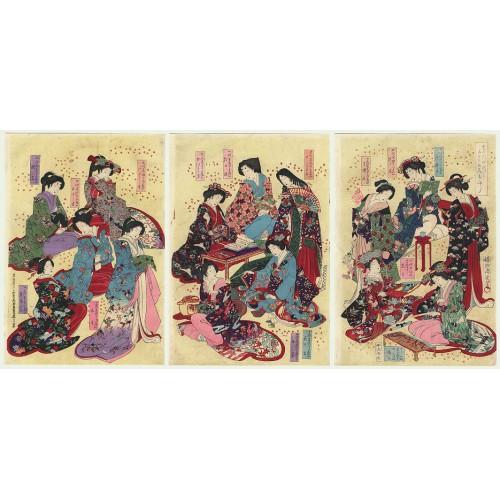 Les épouses des 15 shogun Tokugawa