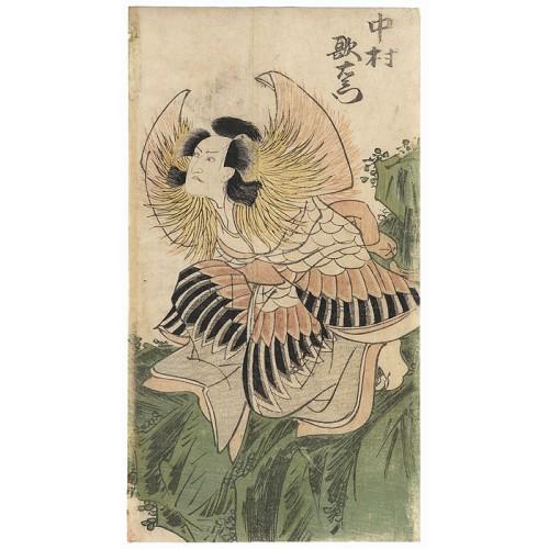 Nakamura Utaemon III dans le rôle d'un mandarin