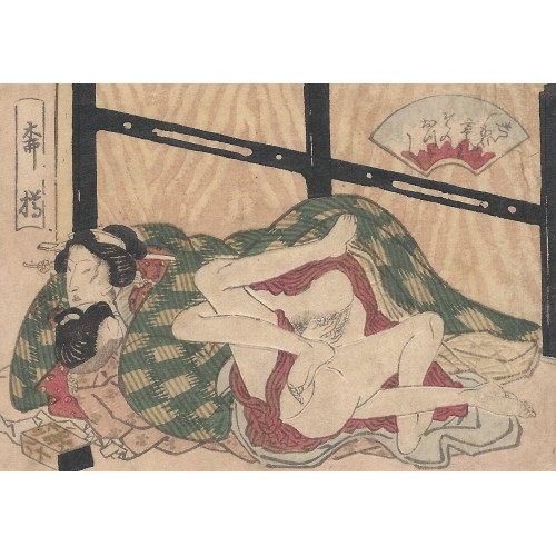 shunga - tendres enlacements