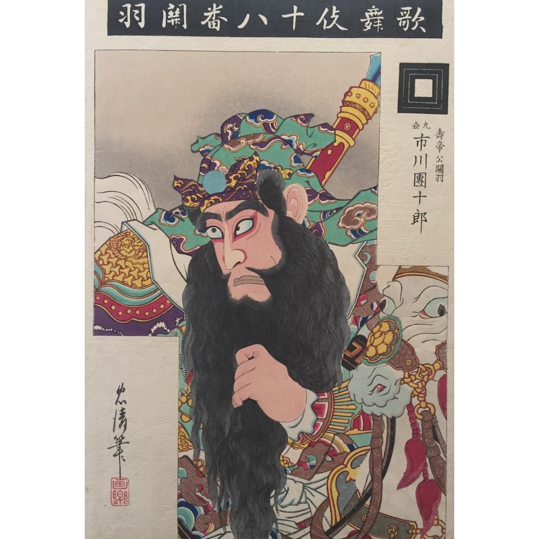 estampes japonaises Tadakiyo Le général chinois Guan Yu