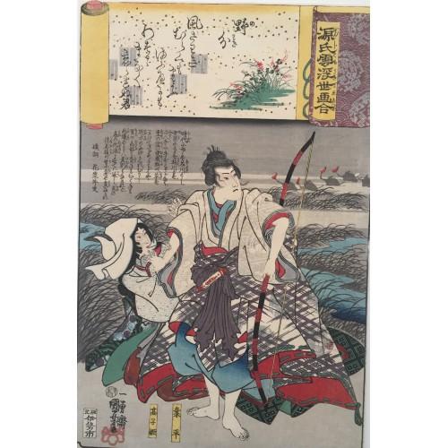 Narihira et Takako hime