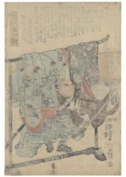 Uramatsu Kihei Hidenao des 47 Ronins