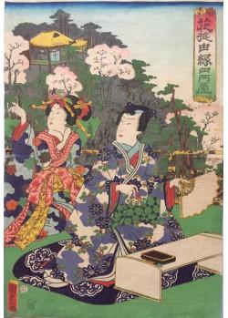 Prince Genji sous les cerisiers en fleurs