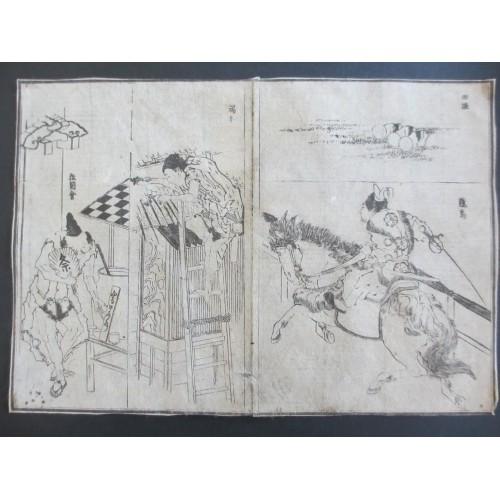 Samouraï à cheval et scène de la vie quotidienne
