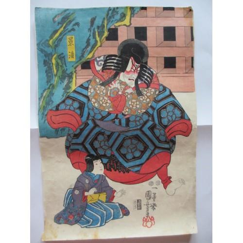 Kuniyoshi Utagawa- RR 155