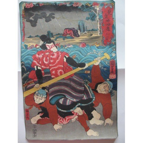 Kuniyoshi Utagawa - RR157