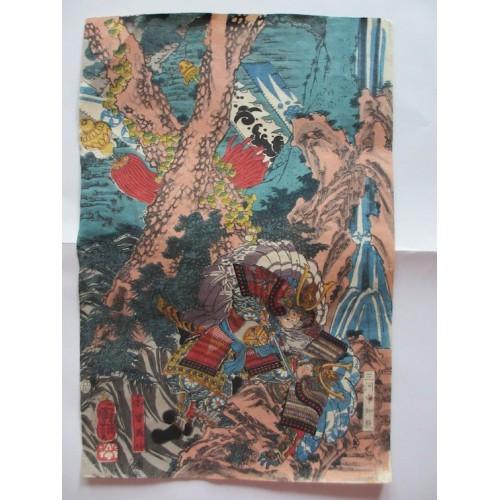 Kuniyoshi Utagawa - RR154