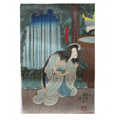 Kuniyoshi Utagawa - RR158