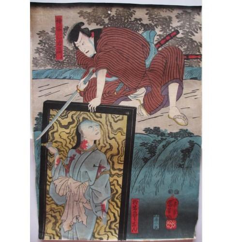 Kuniyoshi Utagawa - RR159