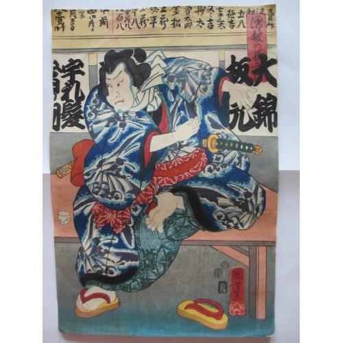 Kuniyoshi Utagawa - RR 162