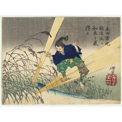 YOSHITOSHI Tsukioka - RR170