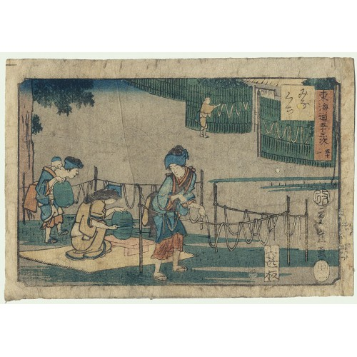 Hiroshige II - RR101