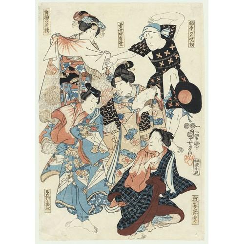 Kuniyoshi Utagawa- RR 105