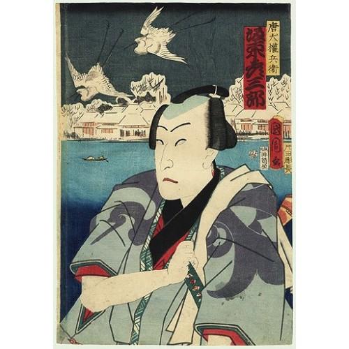 Portrait de Bandô Hikosaburô