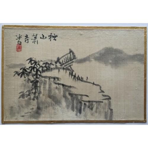peintures japonaises Sur le chemin du temple