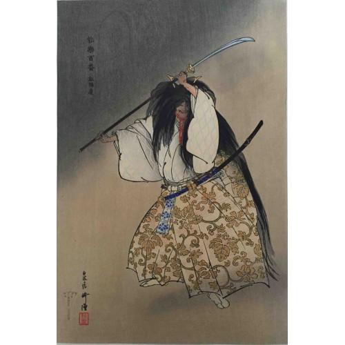 Funabashi des 100 pièces du théatre Noh