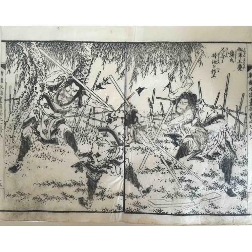 estampes japonaises Samourais à l'entrainement