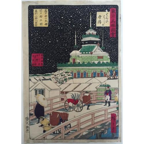 estampe japonaise Hiroshige III Pousse pousse traversant un pont enneigé