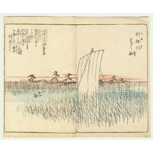 HIROSHIGE Ando - RR255
