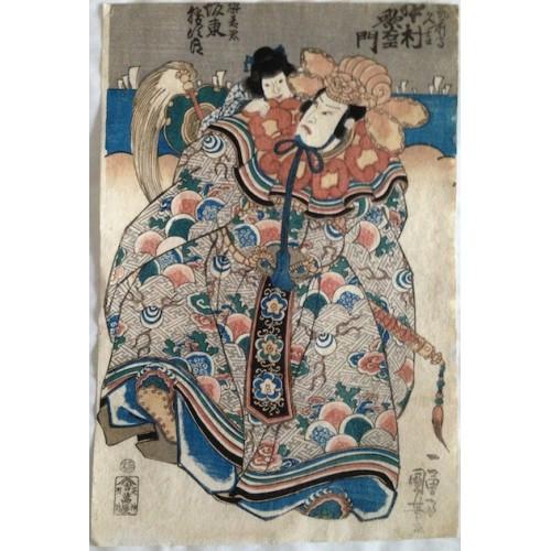 KUNIYOSHI Utagawa - RR269