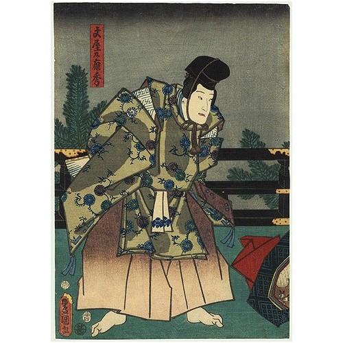 TOYOKUNI III / KUNISADA Utagawa - RR277
