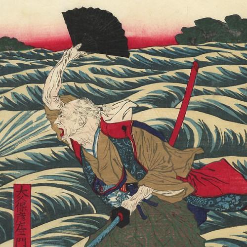 Abe Tadaaki affronte les inondations de la rivière Sumida