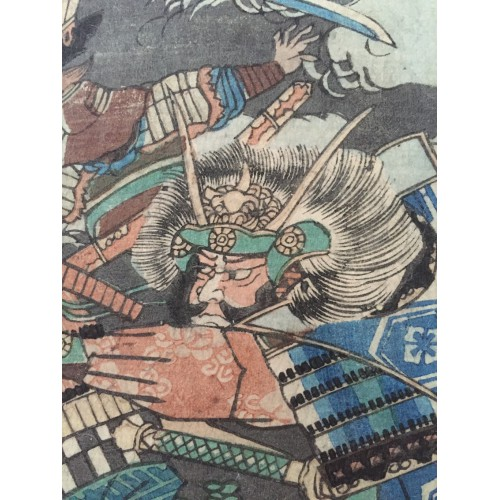 estampes japonaises Yoshitora Utagawa La conquête de la Corée