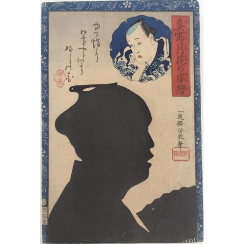 estampes japonaises Yoshiiku Utagawa L'acteur Nakamura Aizô I