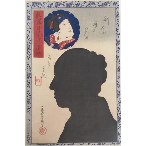 estampes japonaises Yoshiiku Utagawa L'acteur Iwai Shijaku II