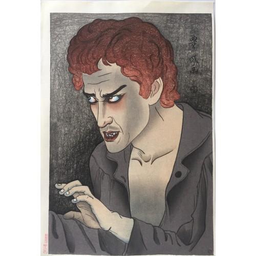 Morita Kanya XIII dans le rôle de Jean Valjean
