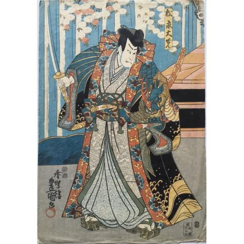 estampes japonaises Kunisada Utagawa Matsunaga Daizen