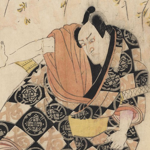 estampe japonaise Toyokuni I Un otokodate inquiet