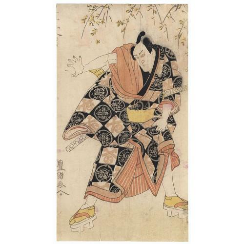 Nakamura Utaemon III as a mandarin