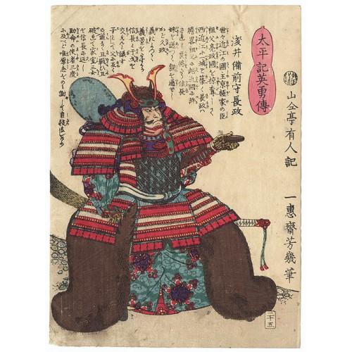 estampe japonaise Yoshiiku Asai Bizen no kami Nagamasa