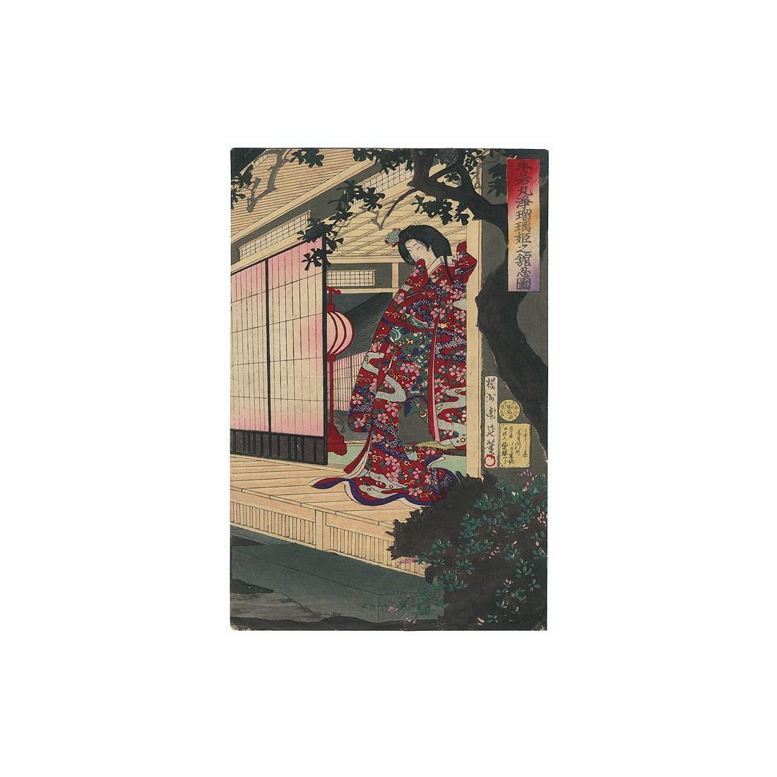 estampe japonaise Chikanobu Toyohara La princesse Joruri
