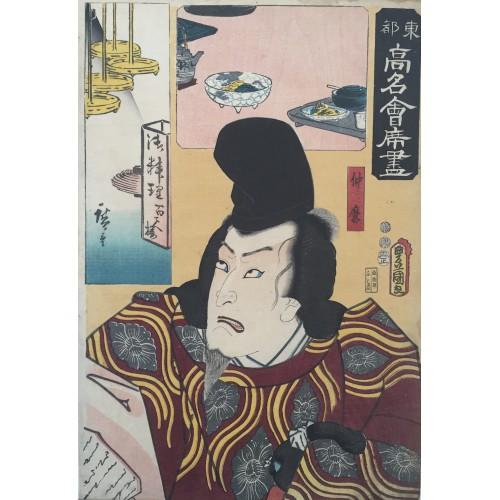 estampes japonaises Kunisada Utagawa Le restaurant Hyakusekiro