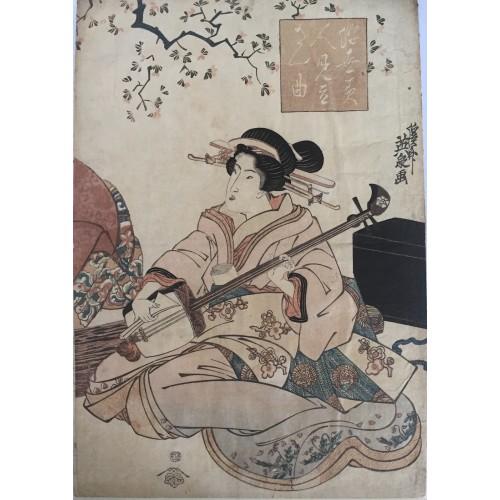 Jeune beauté au shamisen