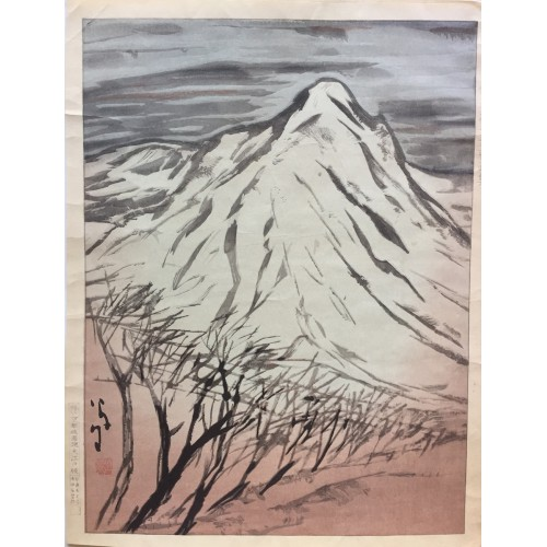 Le mont Haruna