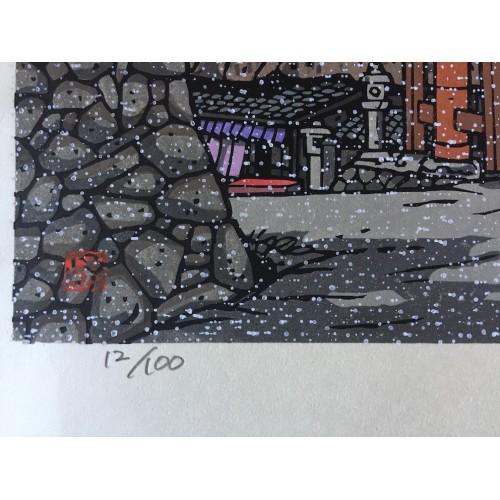 L'entrée d'un sanctuaire sous la neige - édition limitée 12/100