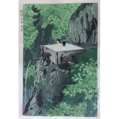 Les bains Shirahone, Shinshu