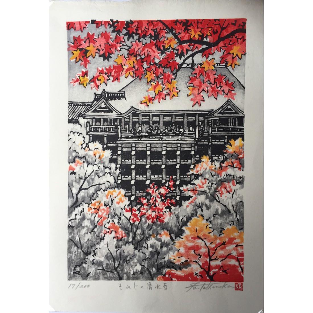Le temple Kyomizu à l'automne
