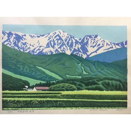 Vue du mont Shirouma