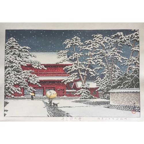 Hasui Kawase Neige au temple zojo-ji