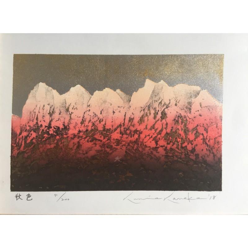 estampe japonaise Kunio Kaneko les couleurs de l'automne