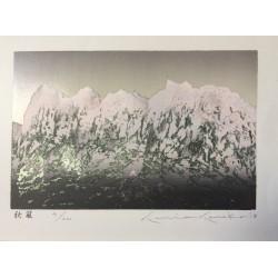 copy of Kunio Kaneko - Les...
