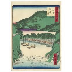 copy of Hiroshige II -...