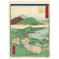 Hiroshige II estampe ukiyoe le lac Koyama