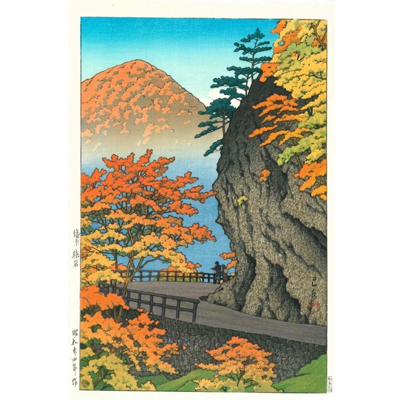 Hasui Kawase estampe japonaise shin hanga l'automne à Sawuira Shiobara